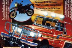 4X4 Off Road Racing - Epyx (1988)
