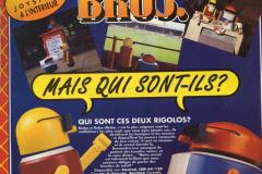 Bonanza Bros - US Gold (1991)