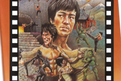 Bruce Lee - US Gold (1984)