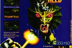 Dragon reed - Activision (1990)
