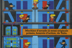 Elevator_Action_Quicksilva_1987