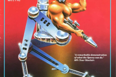 Extreme_Digital_Integration_1991