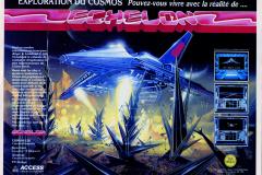 echelon_us-gold_1988
