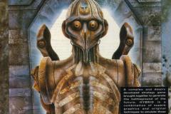 Hybrid_Starlight_Software_1987