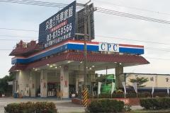 CPC Taiwan