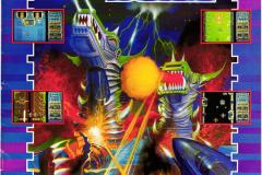 last_duel_capcom_1989