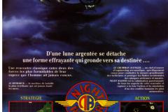 night_rider_gremlin_1988