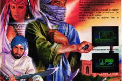 omeyad_ubi-soft_1989