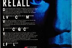 total_recall_ocean_1990