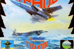 typhoon_konami_1988