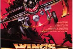 wings_of_fury_broderbund_1989